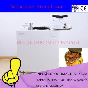 Viscous Food Plastic Bottles Steam Rotary Retorts / Autoclave / Sterilizer